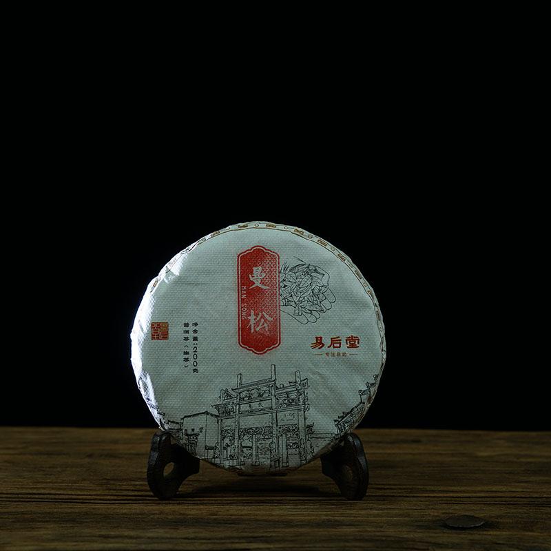 2021年易后堂曼松王子山普洱茶春茶生茶200克
