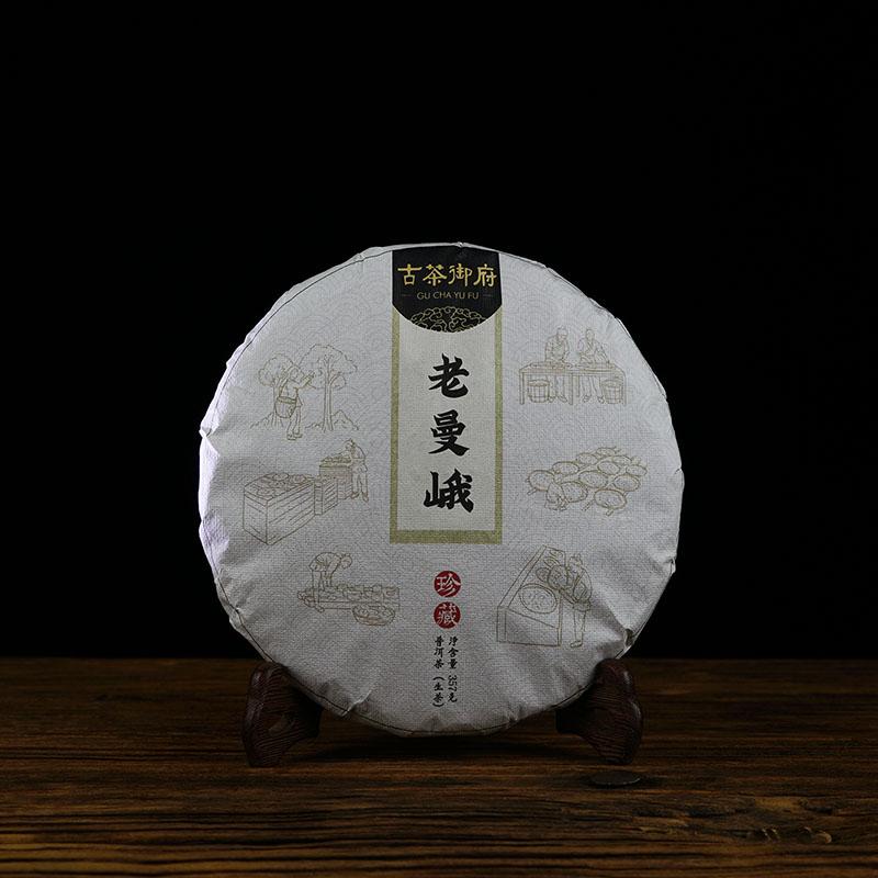 2020年古茶御府老曼峨普洱茶生茶357克