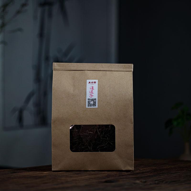 2021年易后堂易武枭瑶子秋普洱茶生茶200克散茶